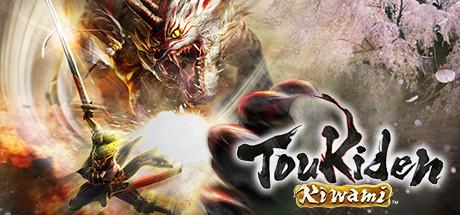 Toukiden: Kiwami Cover Image