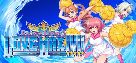 Arcana Heart 3 LOVE MAX!!!!! Cover Image