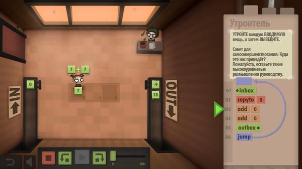Скриншот №1 к Human Resource Machine