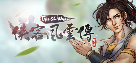 侠客风云传(Tale of Wuxia) Cover Image