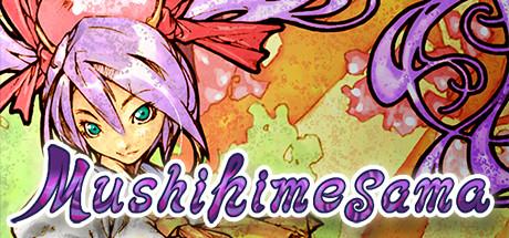 Mushihimesama Cover Image
