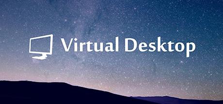 Virtual Desktop Free Download