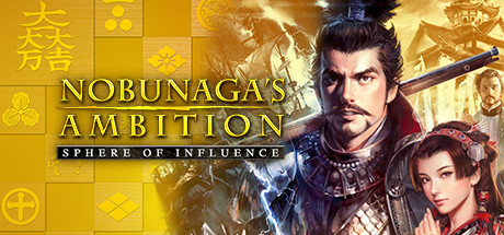 NOBUNAGAS AMBITION Sphere of Influence PC Free Download