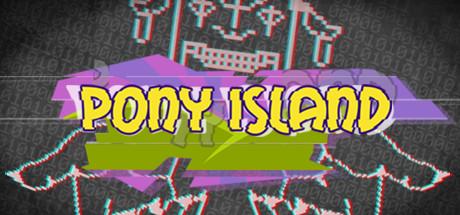 Pony Island Cover Image