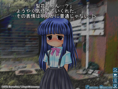 Screenshot of Higurashi When They Cry Hou - Ch.2 Watanagashi