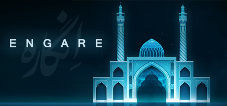 Engare Cover Image