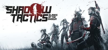 Shadow Tactics: Blades of the Shogun Cover Image