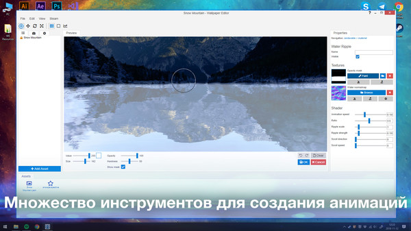 Скриншот №7 к Wallpaper Engine