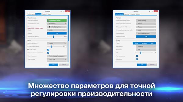 Скриншот №3 к Wallpaper Engine