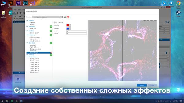 Скриншот №11 к Wallpaper Engine