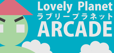 Lovely Planet Arcade Cover Image