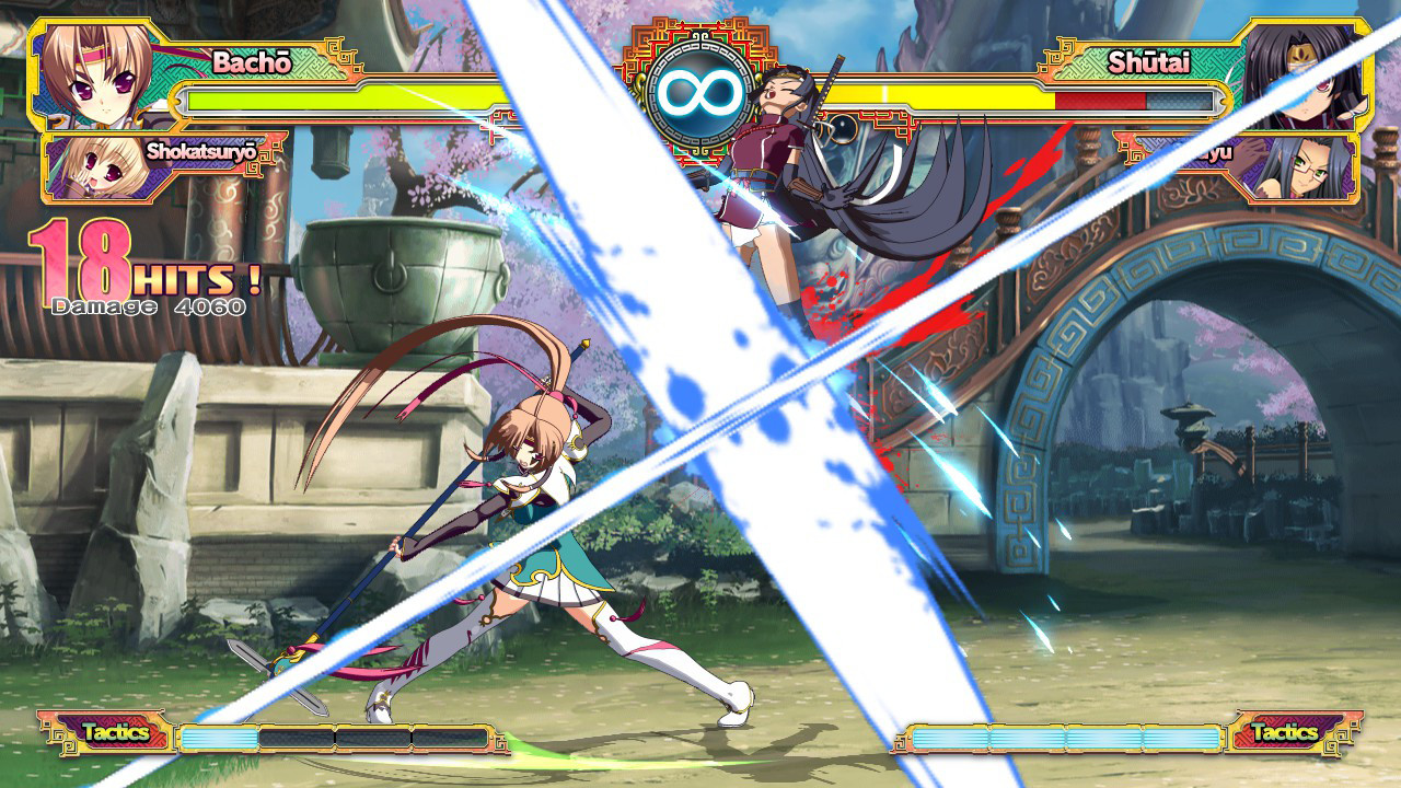 Koihime Enbu Screenshot 2