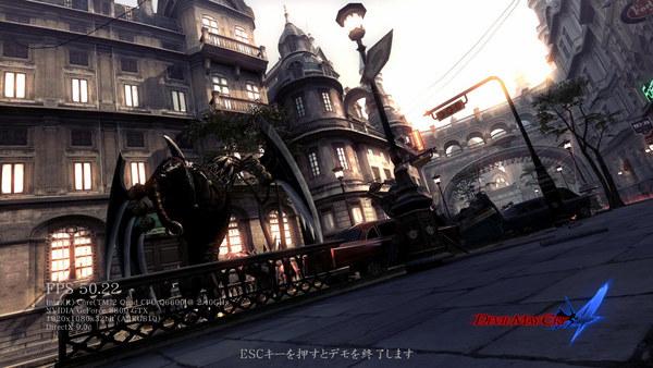 Скриншот №5 к Devil May Cry 4
