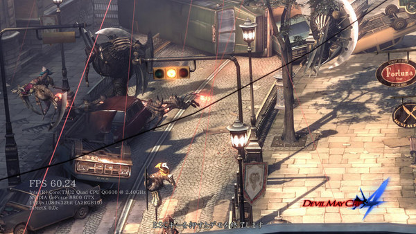Скриншот №9 к Devil May Cry 4