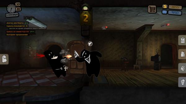 Скриншот №5 к Beholder