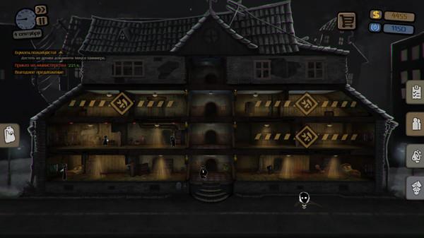 Скриншот №2 к Beholder