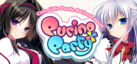 Purino Party Cover Image