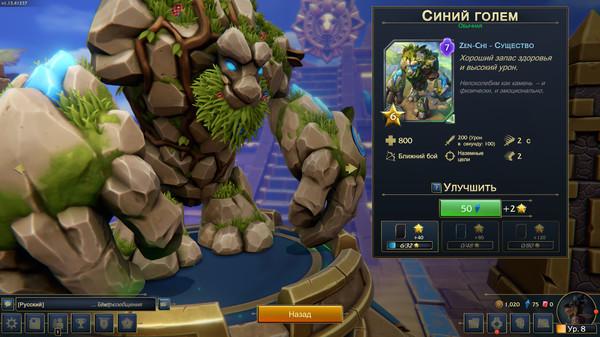 Скриншот №6 к Minion Masters