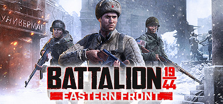 BATTALION 1944 Cover Image