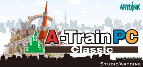 A-Train PC Classic / みんなのA列車で行こうPC Cover Image