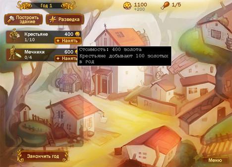 Скриншот №3 к 50 лет