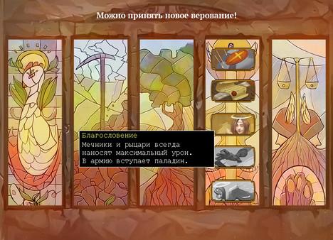 Скриншот №6 к 50 лет