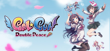 Gal*Gun: Double Peace Cover Image