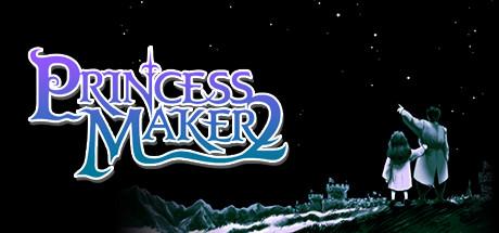 Princess Maker 2 Refine Cover Image