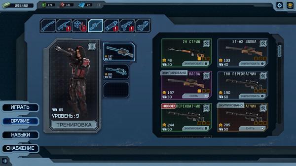 Скриншот №4 к Alien Shooter TD