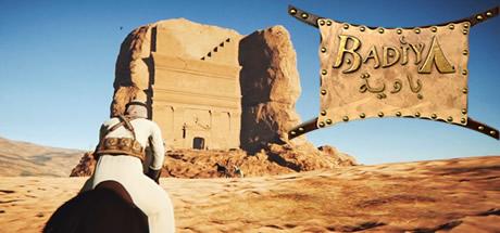Badiya: Desert Survival Cover Image