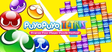 puyo puyo tetris steamsale ゲーム情報 価格