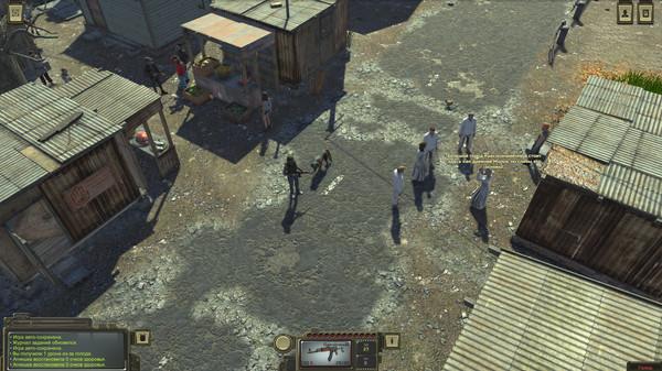 Скриншот №7 к ATOM RPG Post-apocalyptic indie game