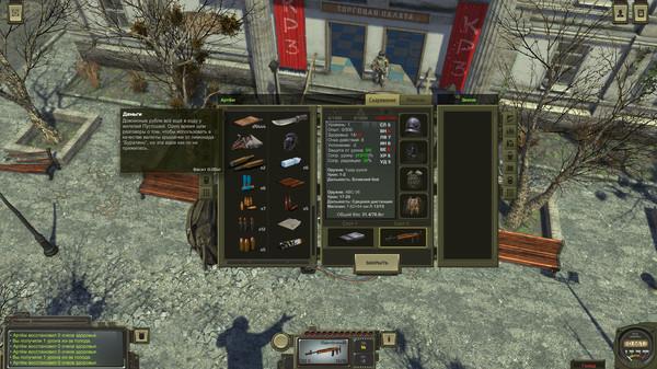 Скриншот №2 к ATOM RPG Post-apocalyptic indie game