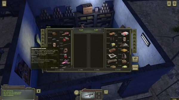 Скриншот №20 к ATOM RPG Post-apocalyptic indie game