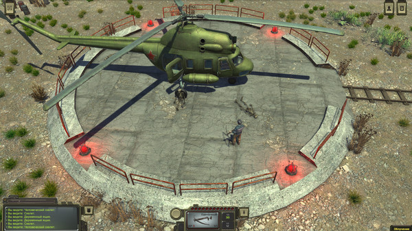 Скриншот №24 к ATOM RPG Post-apocalyptic indie game