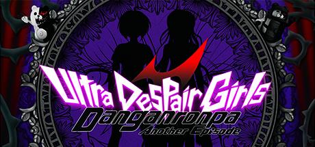 Danganronpa Another Episode: Ultra Despair Girls Cover Image