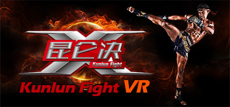 Kunlun Fight Cover Image