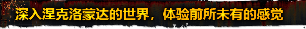 涅克罗蒙达:下巢战争/Necromunda: Underhive Wars(更新V1.3.4.6)插图7