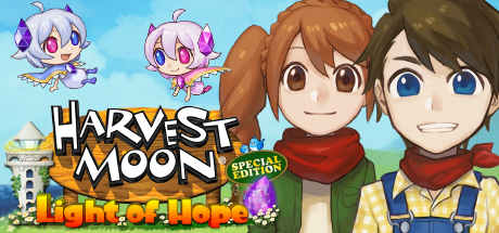 Harvest Moon: Light of Hope Special Edition Cover Image