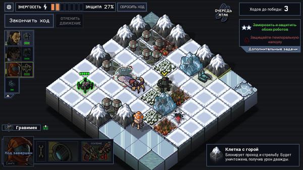 Скриншот №6 к Into the Breach