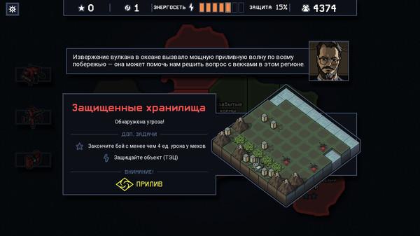 Скриншот №3 к Into the Breach