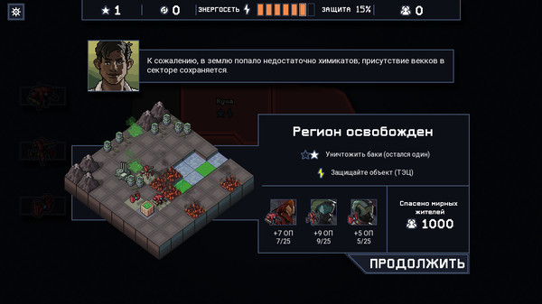 Скриншот №7 к Into the Breach