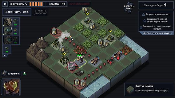 Скриншот №1 к Into the Breach