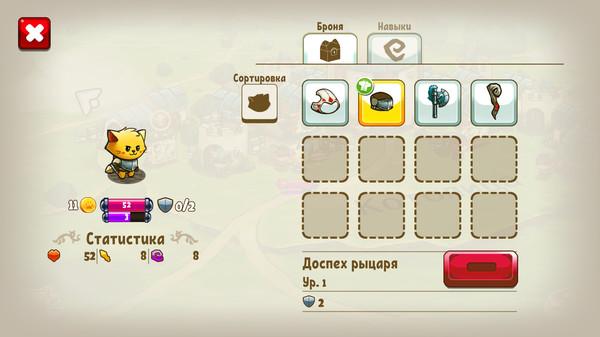 Скриншот №6 к Cat Quest