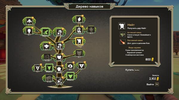 Скриншот №8 к Immortal Redneck