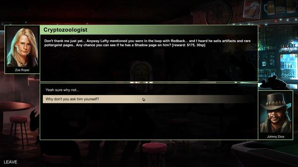 Скриншот №8 к HellSign