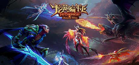 The Chronicles of Dragon Wing - Reborn Cover Image