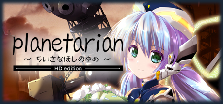 planetarian HD Free Download