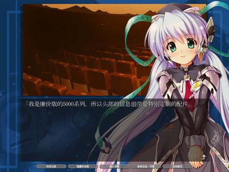 Screenshot of planetarian HD
