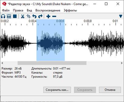 Скриншот №7 к Soundpad